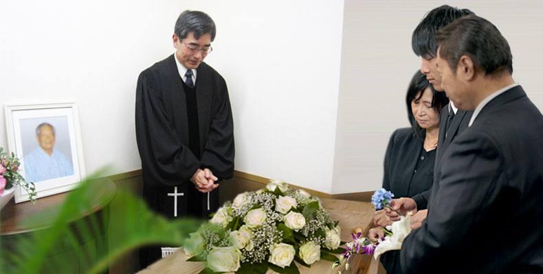 葬儀式+牧師司式 セットプラン