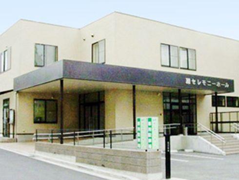 緑セレモニーホール